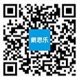 戴思乐公司微信公众号二维码
