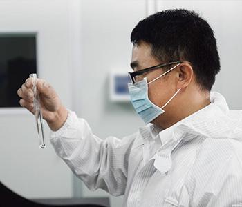 永利国际标准实验室